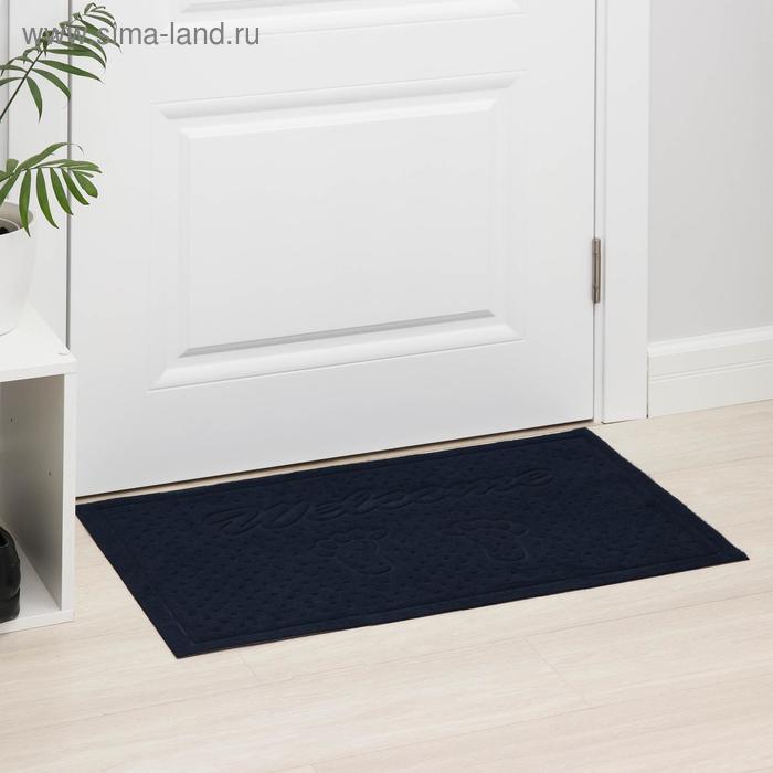 "Semi-circular door Mat 45x75 cm ""Welcome Tracks"" color mix"