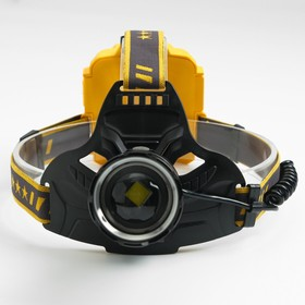 50 W rechargeable headlamp, P70 diode, 300 m beam range, 4 modes, 6000mAh