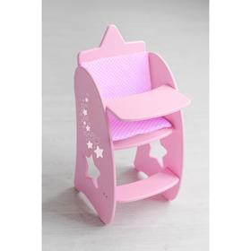 Игрушка детская: столик для кормления с мягким сиденьем, коллекция «Diamond star» розовый