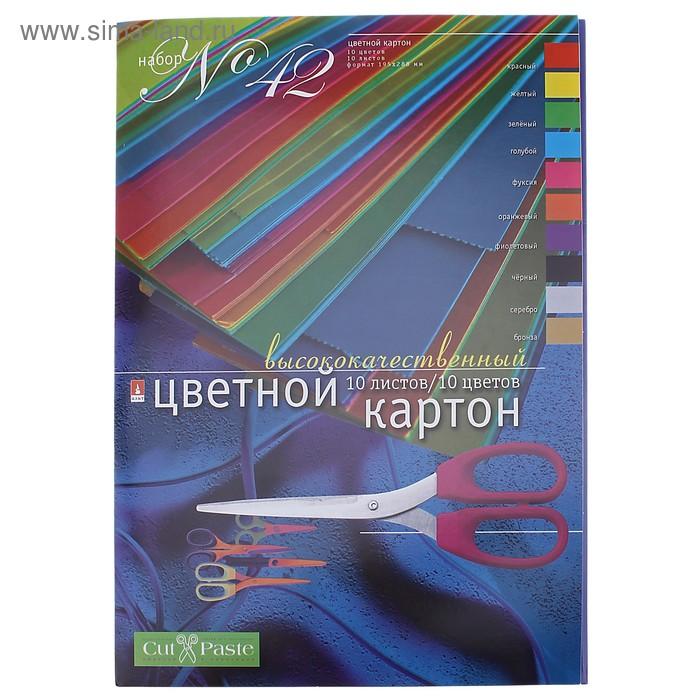 """Картон цветной А4, 10 листов, 10 цветов """"№42"""", 190г/м2"""