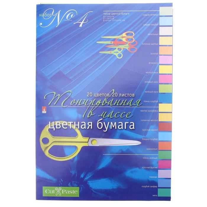 """Бумага цветная А4, 20 листов, 20 цветов """"№4"""" тонированная"""