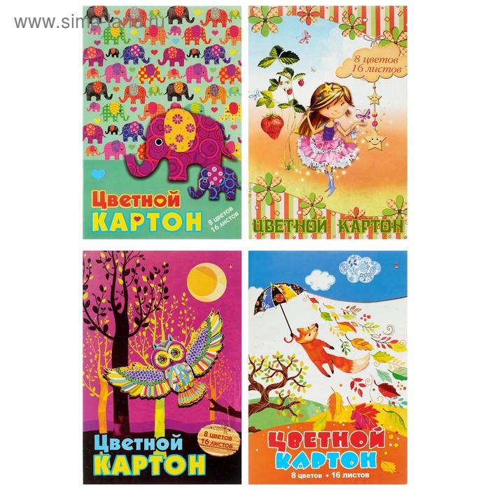 """Картон цветной А4, 16 листов, 8 цветов """"Мультики"""", 200г/м2, мелованный, 5 видов МИКС"""