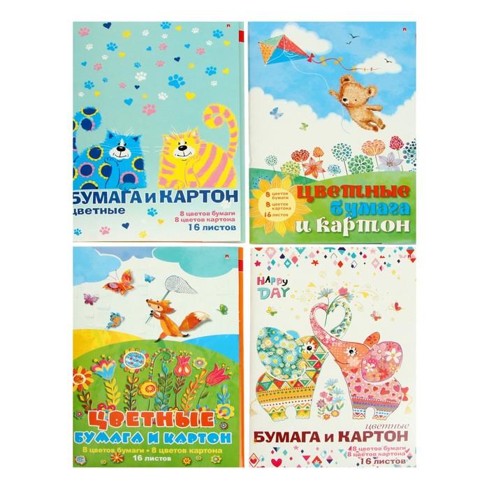 """Набор А4 """"Мультики"""": цветная бумага (8 листов, 8 цветов), цветной картон (8 листов, 8 цветов), односторонний, МИКС"""