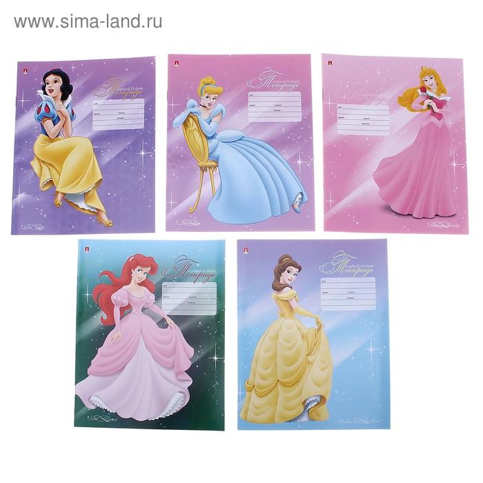 """Тетрадь 12 листов линейка Disney Принцессы"""", бумажная обложка, 5 видов МИКС"""