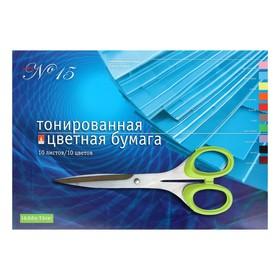 Бумага цветная 10 листов, 10 цветов А3, тонированная №15
