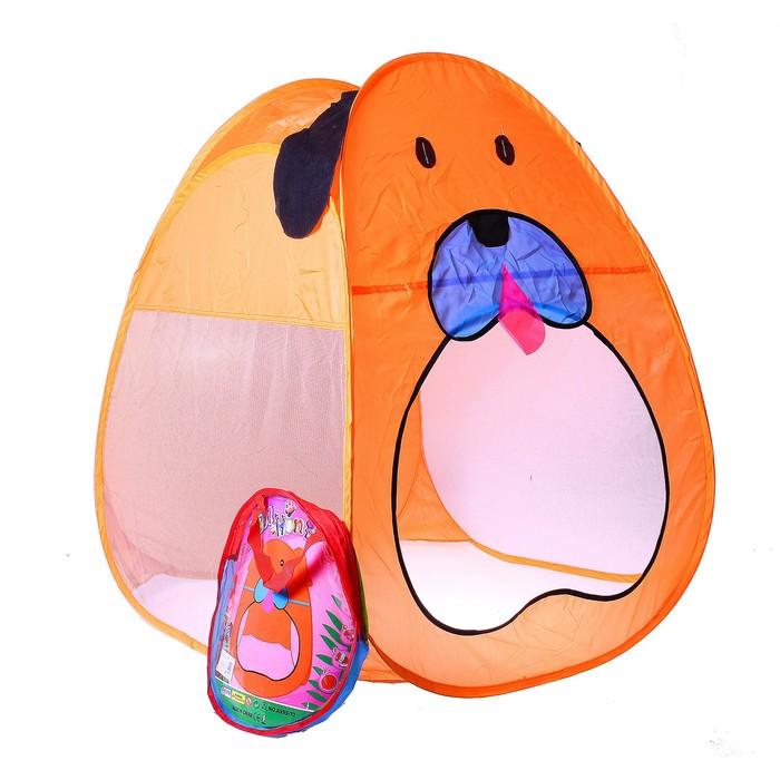 Игровая палатка «Пёс - Барбос», цвет оранжевый, без дна