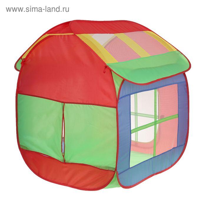 """Игровая палатка """"Цветной домик"""""""