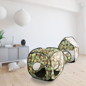 Игровая палатка «Секретный объект» с туннелем, цвет хаки