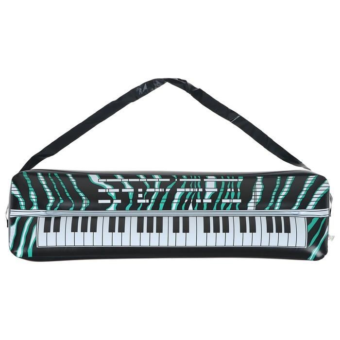 Надувная игрушка «Синтезатор», 60 см - фото 76443572