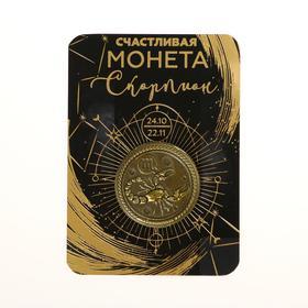 Монета знак зодиака «Скорпион», d=2,5 см