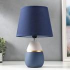 Лампа настольная 16199/1 E14 40Вт сине-серый 17х17х28 см - фото 9214491