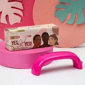 LED-лампа для сушки ногтей Yes, girl, yes», 9 Вт, USB
