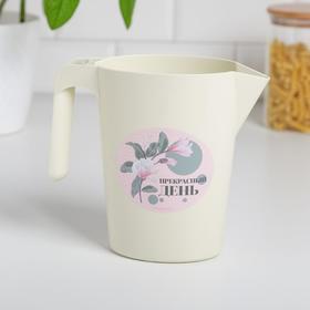 """Кувшин-подставка для молочного пакета """"Прекрасный день"""""""