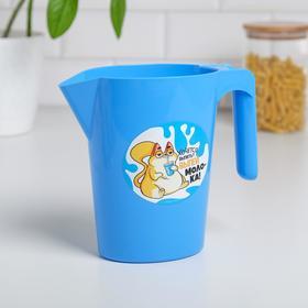 """Кувшин-подставка для молочного пакета """"Хочется выпить, выпей молока"""""""
