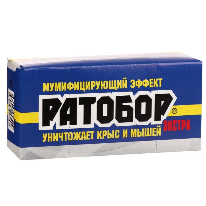 Зерновая приманка «Ратобор» Экстра, контейнер-ловушка, 200 г - фото 4663890