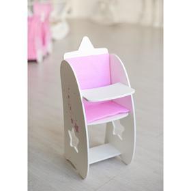 Игрушка детская: столик для кормления с мягким сидением, коллекция «Diamond star» белый