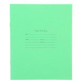 Тетрадь 12 листов линейка 'Зелёная обложка', плотность 60гр/м2, белизна 95%, блок и обложка из бумаги Архангельского ЦБК Ош