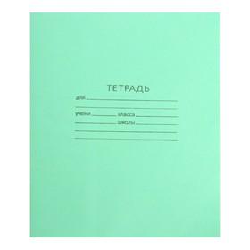 Тетрадь 24 листа в линейку «Зелёная обложка», офсет №1, 58-63 г/м2, белизна 90%