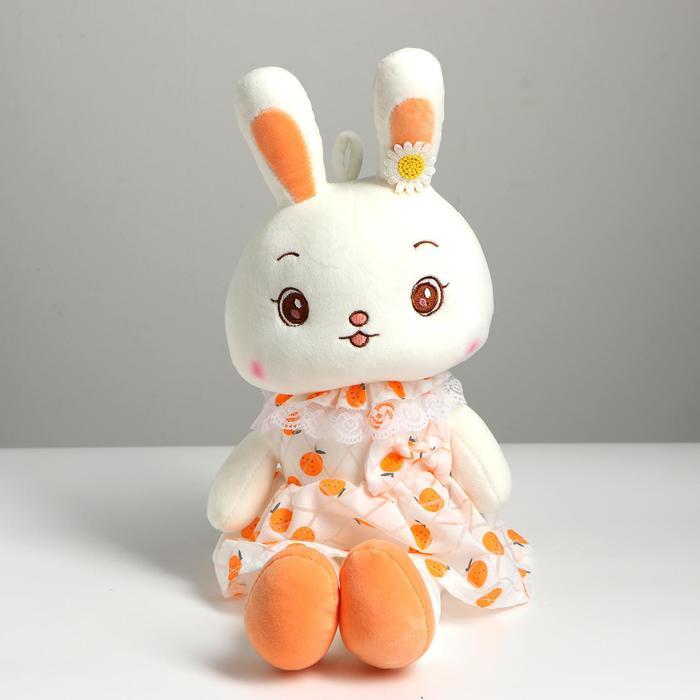 Мягкая игрушка «Зайка», 50 см, цвета МИКС - фото 9214497