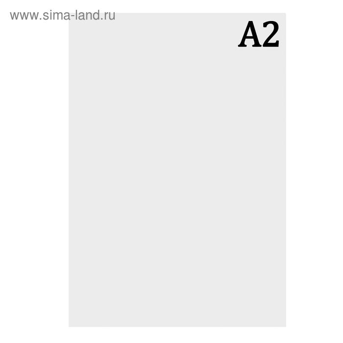 Ватман чертежный А2, 160г/м2