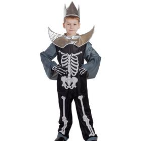 Карнавальный костюм «Кощей Бессмертный», головной убор, костюм, плащ, р. 30, рост 122 см