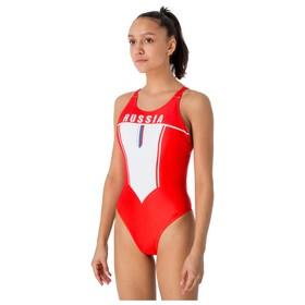 Купальник спортивный, слитный, женский RUSSIA, размер 42