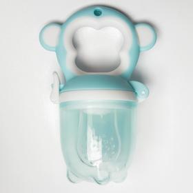 Ниблер с силиконовой сеточкой «Обезьянка» , цвет голубой