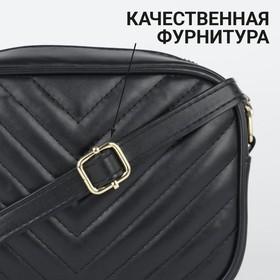 Сумка со строчкой и цветным подкладом, цвет чёрный - фото 64737