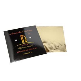 Поталь в книжке 14х14 см, 30 листов, Luxart Deco Potal, цвет брызги шампанского PL04V0030