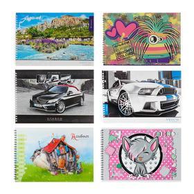 Альбом для рисования А4, 30 листов на гребне, обложка картон 240 г/м2, лак, блок ВХИ 160 г/м2, 2 вида МИКС