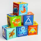 Toy-cube for bathing R-R 7*7cm MIX