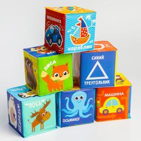 Игрушка-кубик для купания р-р. 7*7см МИКС