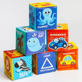 Игрушка-кубик для купания р-р. 7*7см (набор 2шт) МИКС