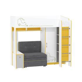 Кровать Альфа 11.20 с диваном, 1940х1055х1760, Желтый/Темно-серый/Белый
