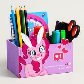 """Органайзер для канцелярии """"Пони"""", My Little Pony, 150 х 100 х 80 мм"""