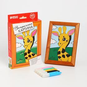 Витражная мини-картина «Жирафик»