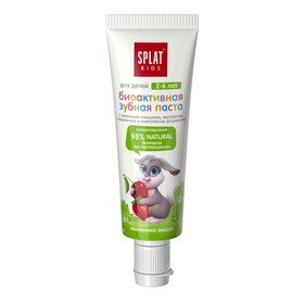 Набор Splat SweetBox: зубная паста, 20 мл + игрушка, со вкусом земляника-вишня