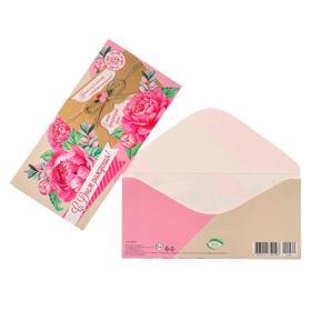 """Конверт для денег """"С Днем Рождения!"""", розы, конверт"""