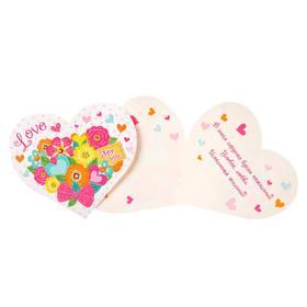 """Открытка """"Love"""", термография, цветы, мини"""