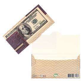 """Конверт для денег """"100 долларов"""""""