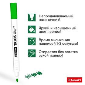 """Маркер для доски 3 мм Luxor """"Trios"""" зеленый, пулевидный"""