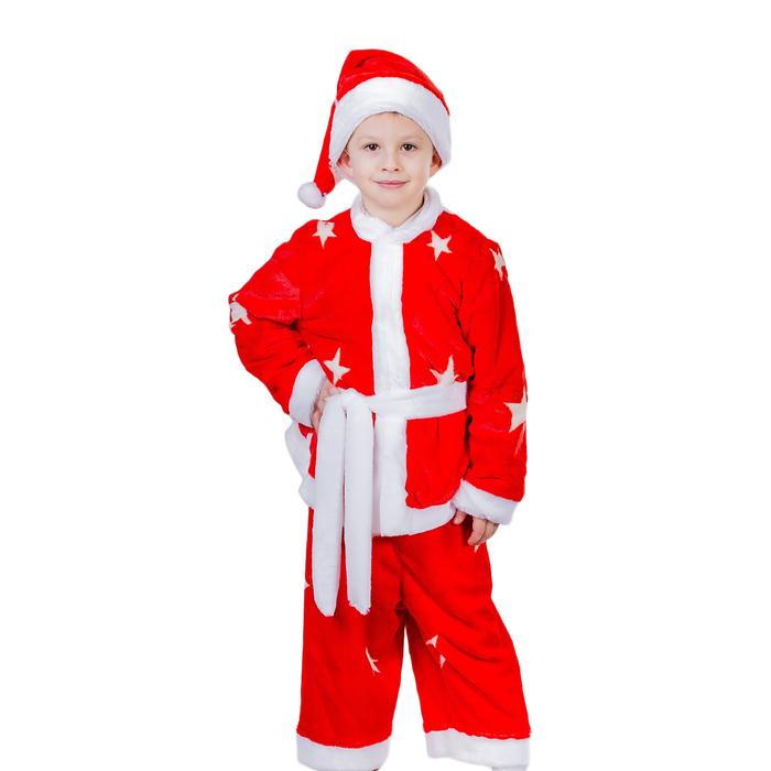 """Детский карнавальный костюм """"Санта Клаусёнок"""" плюшевый, 3 предмета, рост 122-128 см"""