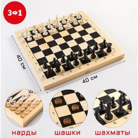 """Настольная игра 3 в 1 """"Орнамент"""": шахматы, шашки, нарды (доска дерево40х40см)"""