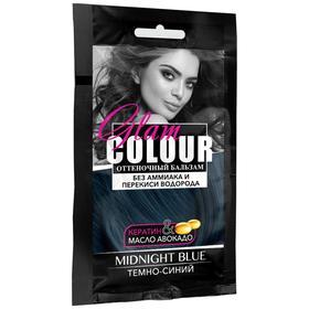 Оттеночный бальзам для волос FARA GC midnight blue, темно-синий, 40 мл