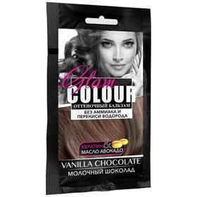 Оттеночный бальзам для волос FARA GC vanilla chocolate, молочный шоколад, 40 мл