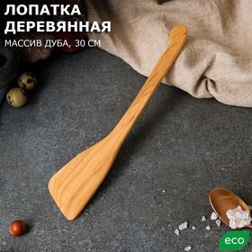 """Лопатка деревянная """"Славянская"""", 30 х 7 см, массив дуба"""