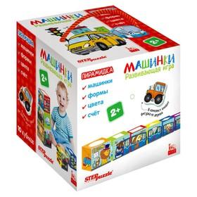 Развивающая игра «Машинки. Пирамидка. 10 кубиков»