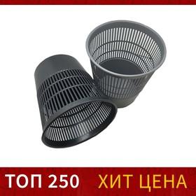 Корзина для бумаг и мусора Calligrata, 9 литров, сетчатая, черная Ош