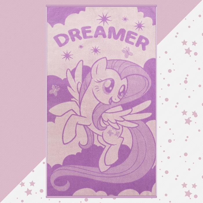 "Полотенце махровое ""Dreamer"" Мой маленький пони, 70х130 см, 100% хлопок, 420гр/м2 - фото 76821181"