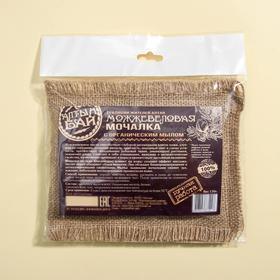 Мочалка льняная «Можжевеловая», с органическим мылом